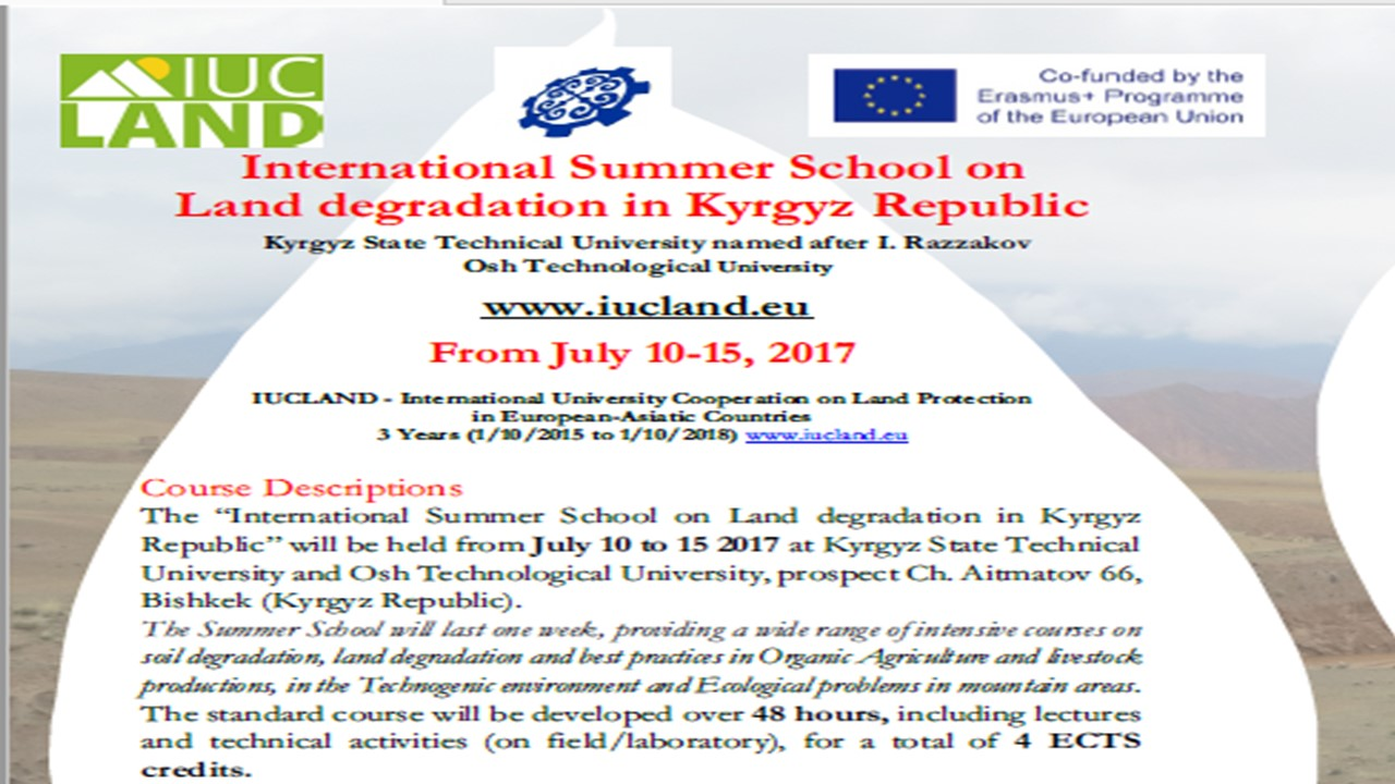 3rd Summer School featured news
