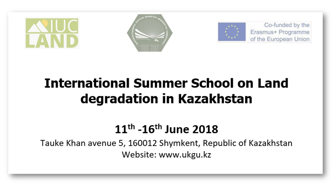 News Summer School SKSU