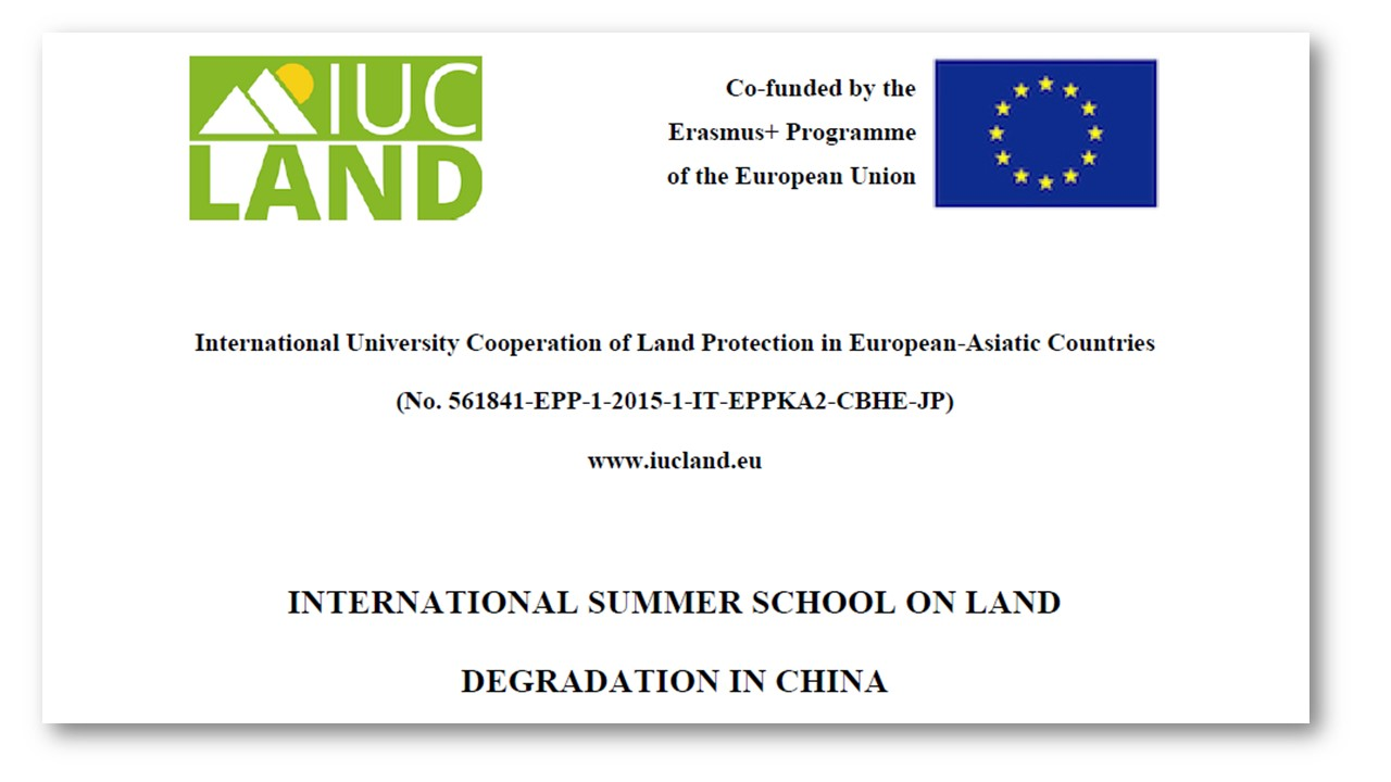 News website Hzau Summer School 2